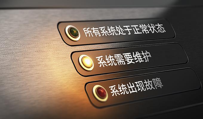 高效节能的全新维护方式:状态检修